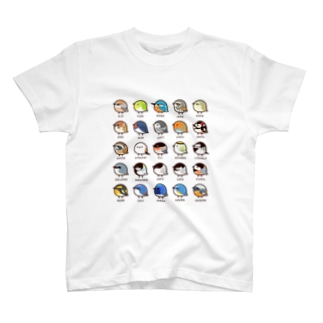 高橋のぞむの日本の小鳥 T-shirts