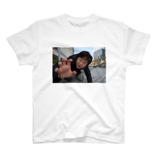 今夜が畠山だ T-shirts