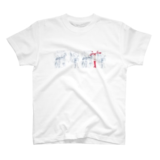 tamako T-shirts