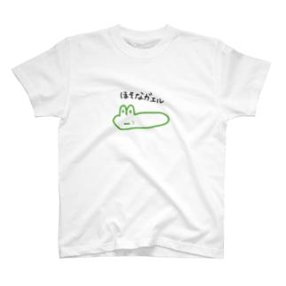 ほそなガエル T-shirts