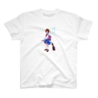 【期間限定】魔法少女的ゾンビグッズ T-shirts