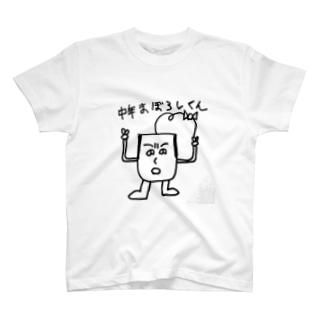 中年まぼろしくん T-shirts