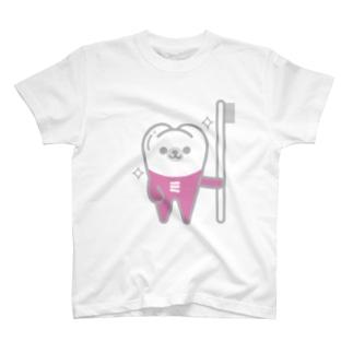 みがくま T-shirts