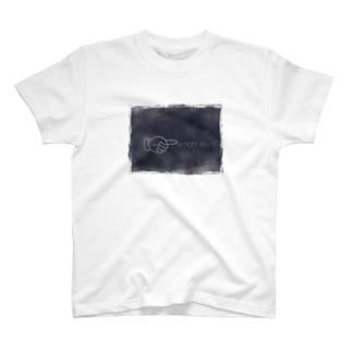 a night sky T-shirts