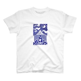 イーダちゃんの小さな花 T-shirts