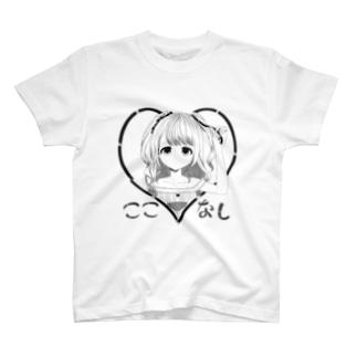 ぽんこつ商店  公式グッズ  優月心菜2018年生誕グッズ T-shirts