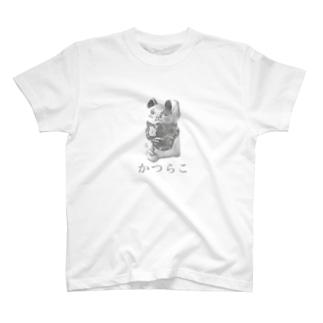 かつらこの猫ぶえ 白黒 T-shirts
