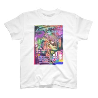 歌詞画(More than human) T-shirts