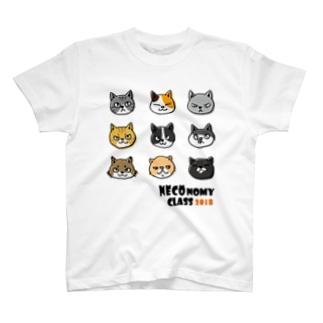 ネコノミ~2018 T-shirts