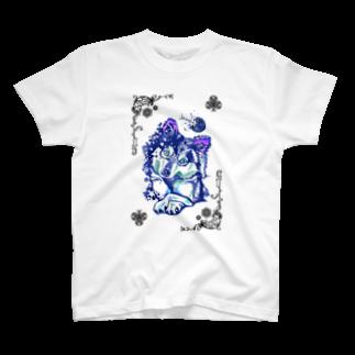 アルルの星狼 T-shirts