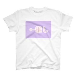 ←推し T-shirts