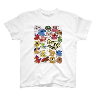 たべっ子えーくら T-shirts