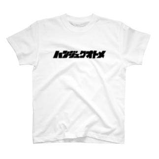 ハンジュクオトメ T-shirts