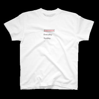 Everyday Sundy. Coffe-のエブサン T-shirts