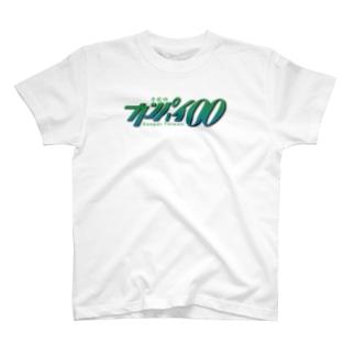 00-KANPAI T-shirts
