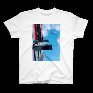 ふかみななこの空 T-shirts