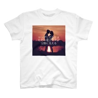 盲目なロング T-shirts