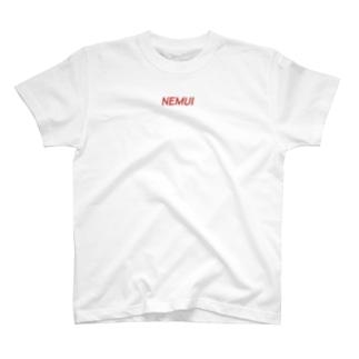 NEMUI 眠い T-shirts