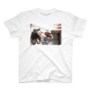 Don't leave me... T-shirts