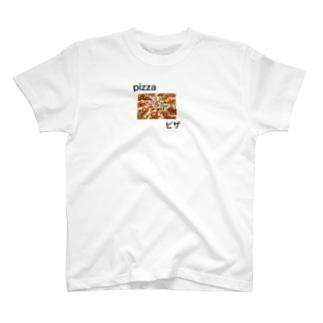 宅配でもどう? T-shirts