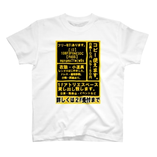 施設案内? T-shirts