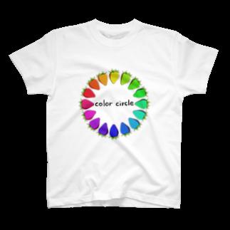 魔法少女見習い 波居のいちごの色相環 T-shirts