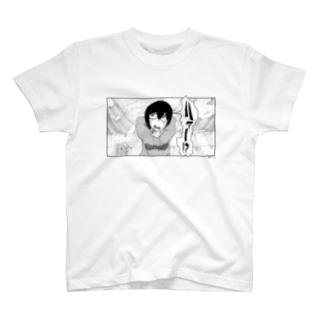 ハァー⁉(透過版) Tシャツ