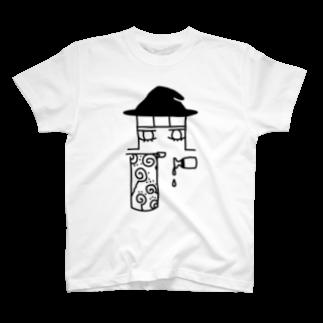 月見むぎの杖柄振袖を着た魔法使いは酒を飲む T-shirts