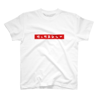 ワックエムシー T-shirts