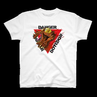 murboのDANGER DOTEDON Tシャツ