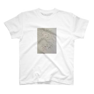 ありがたきお山 T-shirts