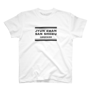 LETTERS - JYUN CHAN T-shirts