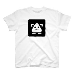 きらめきライスだぁ〜 T-shirts