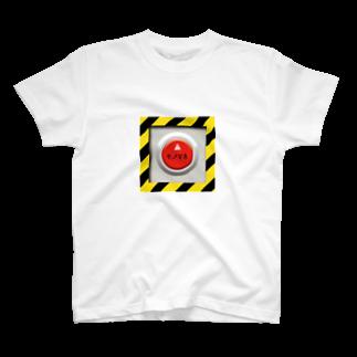 超豪華秘密の雑貨店の緊急ボタン(モノマネ) T-shirts