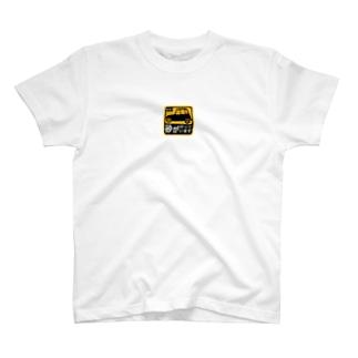 鳥取砂丘にいってきましたステッカー T-shirts