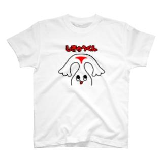 CQ-kun T-shirts