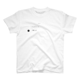 いんふたらいぶ T-shirts