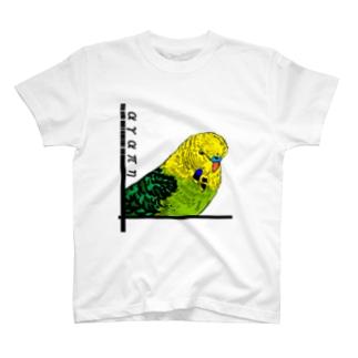 アガペーインコ・ジャンボセキセイ T-shirts