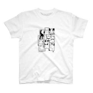 selfish T-shirts