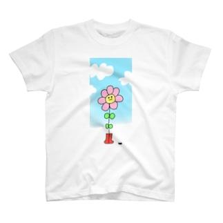 空を見上げるフラワーとあんとくん T-shirts