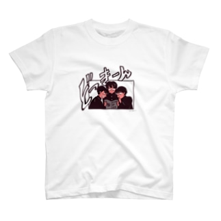 どっきーーーん♡ T-shirts