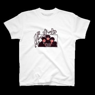 島田つか沙のどっきーーーん♡ T-shirts