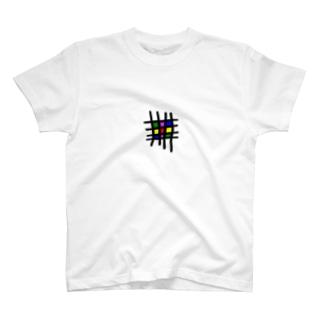 あーとみたい T-shirts