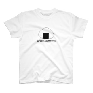 おむすび好き T-shirts