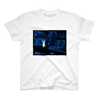 マヨナカのうさぎ T-shirts