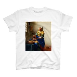 フェルメール「牛乳を注ぐ女」(加工済) T-shirts