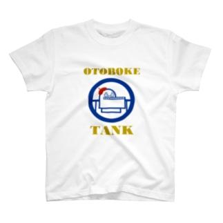 おとぼけタンクTシャツ T-shirts