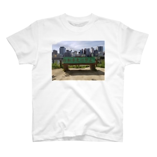 自転車走行禁止 T-shirts
