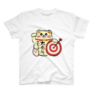 招き猫こいこい(大当りこいこい) T-shirts