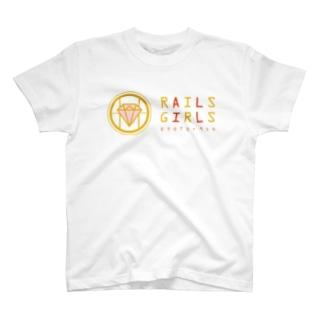 RailsGirlsKyoto9th Tシャツ